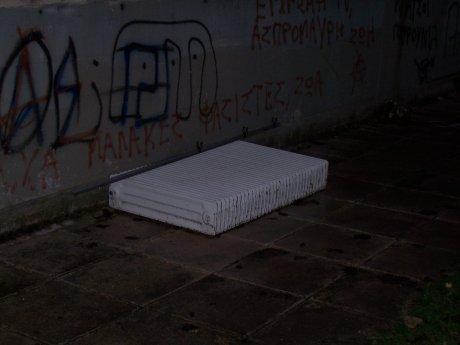 Kabel in Ioannina, Griechenland; Quelle: T.D.